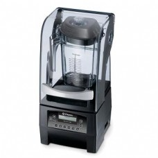 Spare jug for the Vitamix Blender The Quiet One On Counter - VM-050031-AGBB - VM-058669